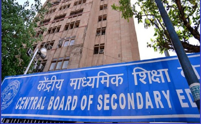 CBSE 10th, & 12th Class Exams are Canceled by Supreme Court due to COVID-19 Pandemic