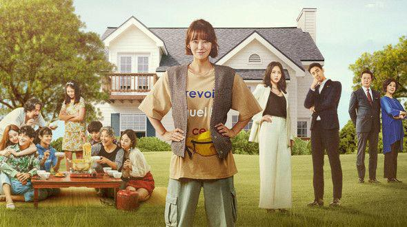 My Wonderful Life Episode 2 Release Date