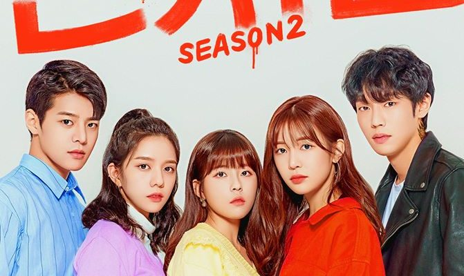 IN-SEOUL Season 2 Episode 6 Where To Watch & Release Date