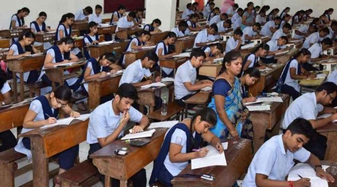Goa Board Result 2020: GBSHSE 12th Class Result;
