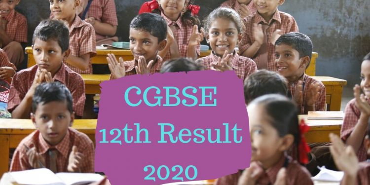 CGBSE 10th and 12th Result
