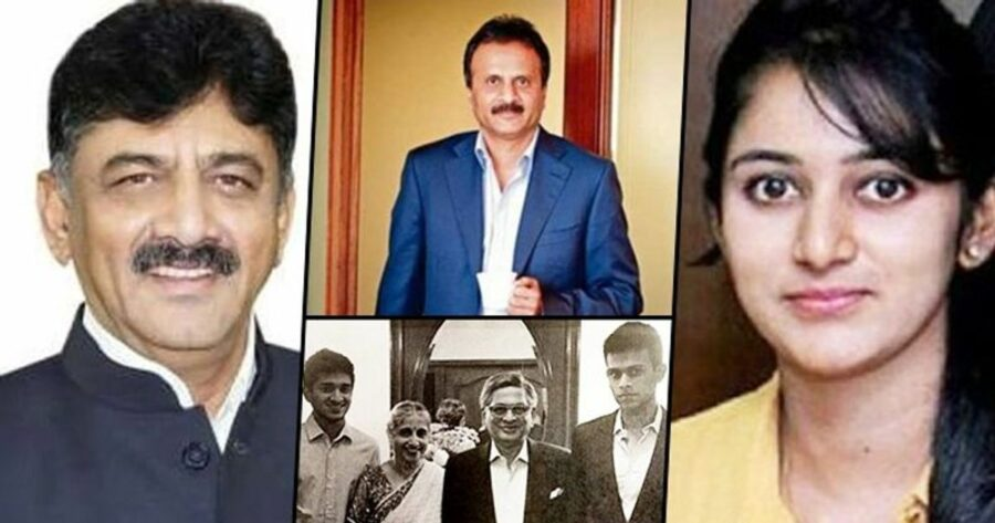D.K. Shivakumar's Daughter to Marry CCD Founder Siddhartha's Son