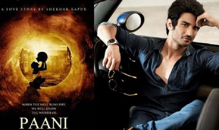 Sushant Singh Rajput upcoming movies