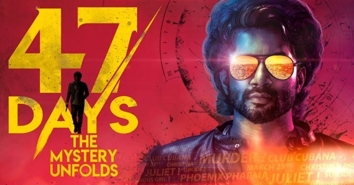 47 Days: the mystery unfolds on Zee5 release date, cast, spoilers, story and trailer