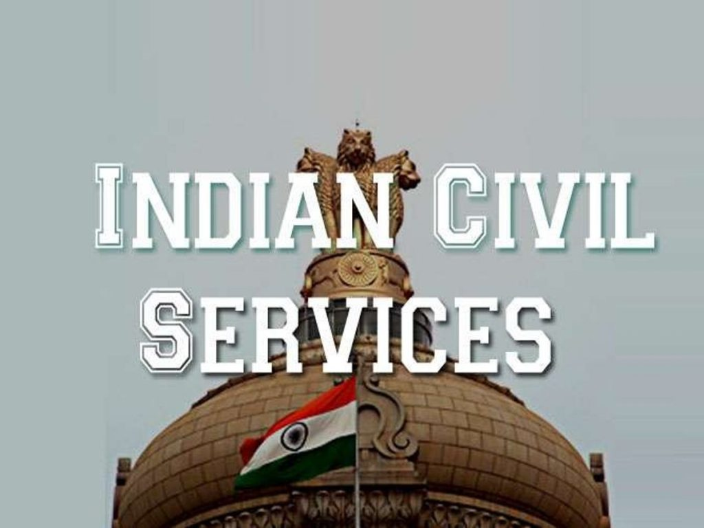 UPSC Civil Services Prelims exam 2020