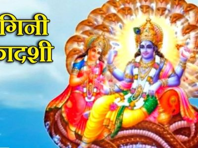 Yogini Ekadashi 2020: Date, Timing of puja and the significance of this vrat