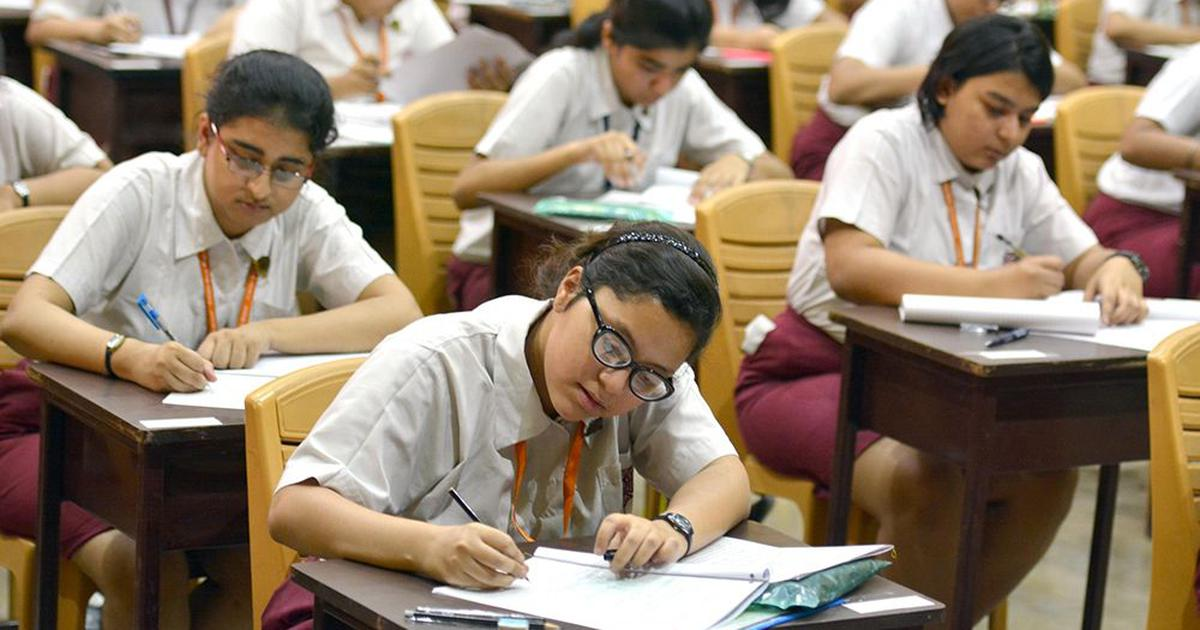Jharkhand Board 12th Class Result