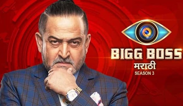 Bigg Boss Marathi Season 3