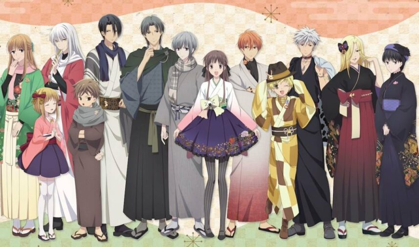 Fruits Basket Season 2 Episode 17 Release Date