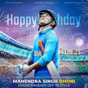 Ms Dhoni Birthday - 10 Unknown Facts About Dhoni
