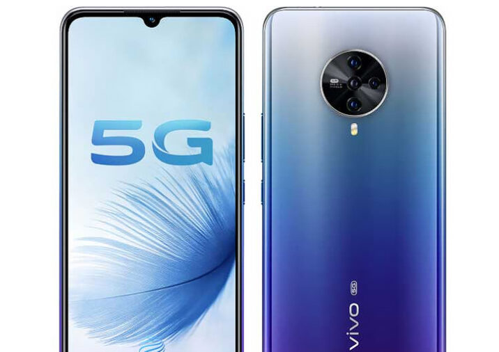 Vivo S7 Specifications, Features, Price