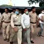How Vikas Dubey was arrested? Full story of Vikas Dubey getting arrested & video