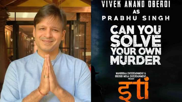 "Vivek Oberoi""s New Film Iti: Can You Solve Your Own Murder"