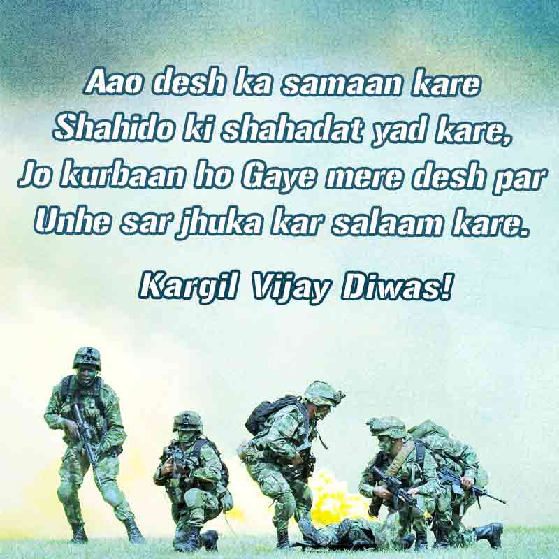 Kargil Vijay Diwas 2020 Wishes, Images