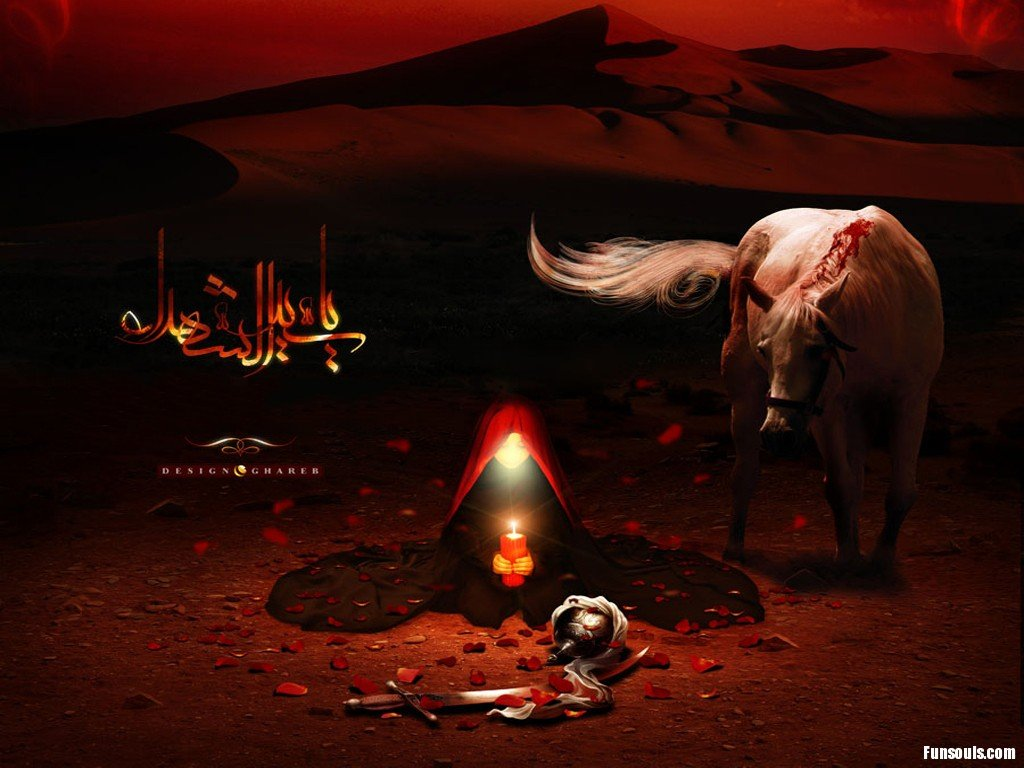 Muharram images wallpapers download