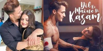 Dil Ko Maine Di Kasam poster launched