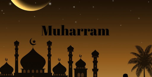 Muharram Quotes in Urdu 2020, wishes, sayings, & Shayari