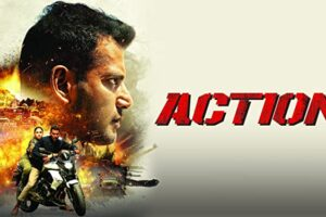 Action movie World television premiere