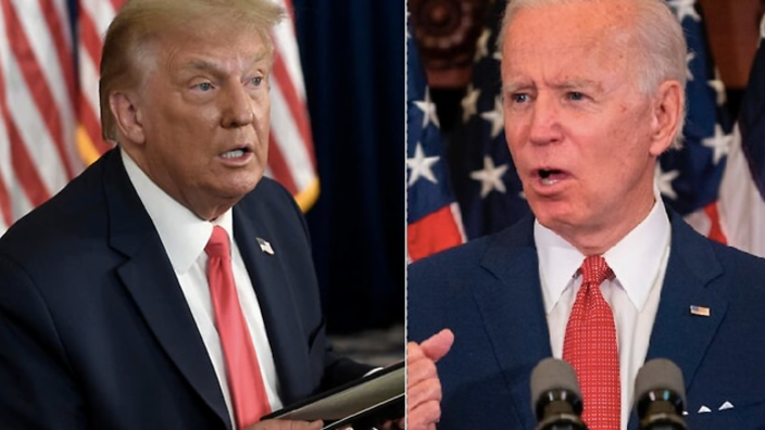 How to watch the Presidential Debate between Donald Trump and Joe Biden