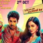 Khaali Peeli movie release date