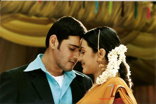 athadu movie