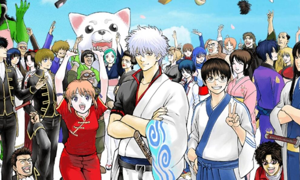 Gintama Finale