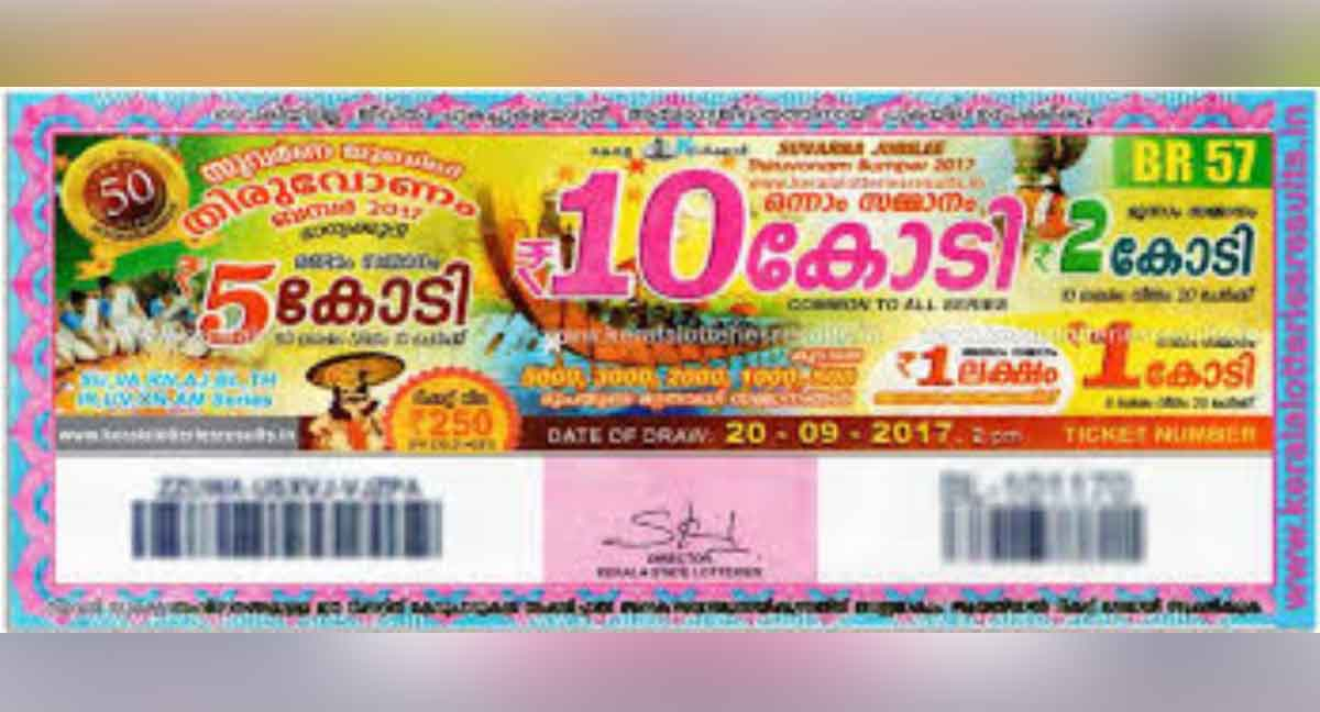 Kerala Pournami RN-435 lottery result 11 October 2020