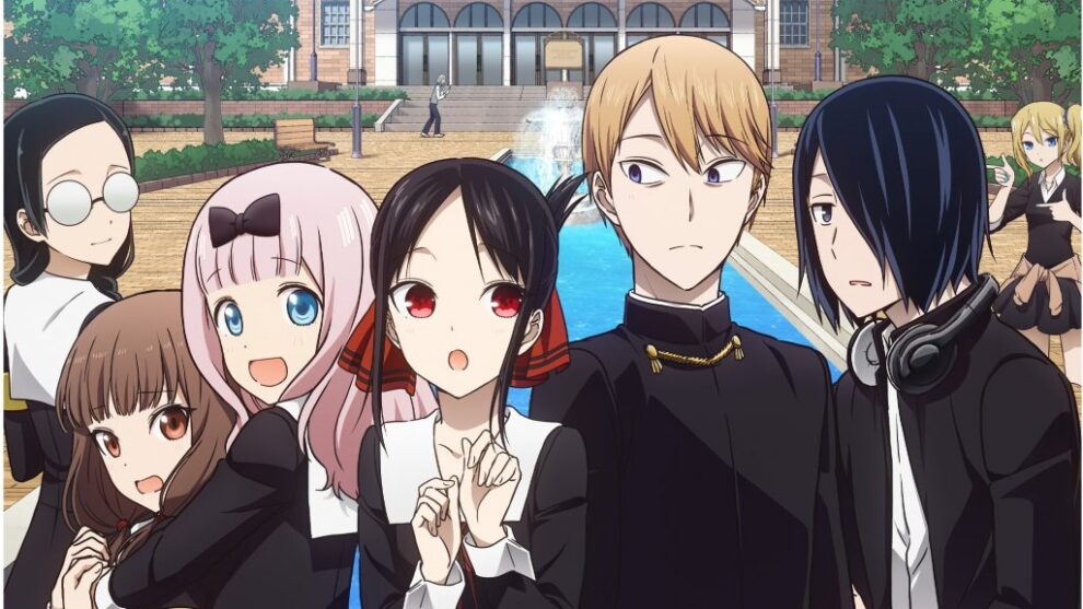 Kaguya Sama Love Is War Season 3
