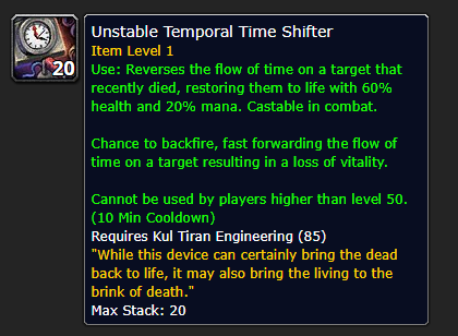 Unstable Temporal Time Shifter