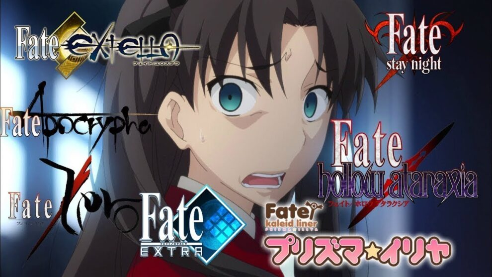 How To Watch Fate Series