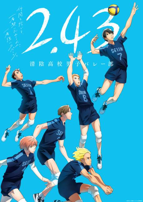 2.43: Seiin High School Boys Release Date