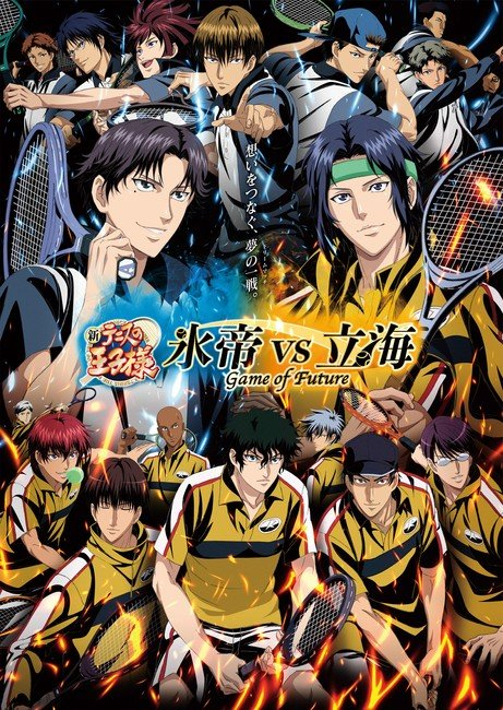 The New Prince of Tennis: Hyōtei vs. Rikkai Release date, preview, cast, plot, summary and where to watch?